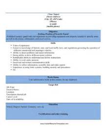 free resume templates microsoft word 2008 download security guard resume template