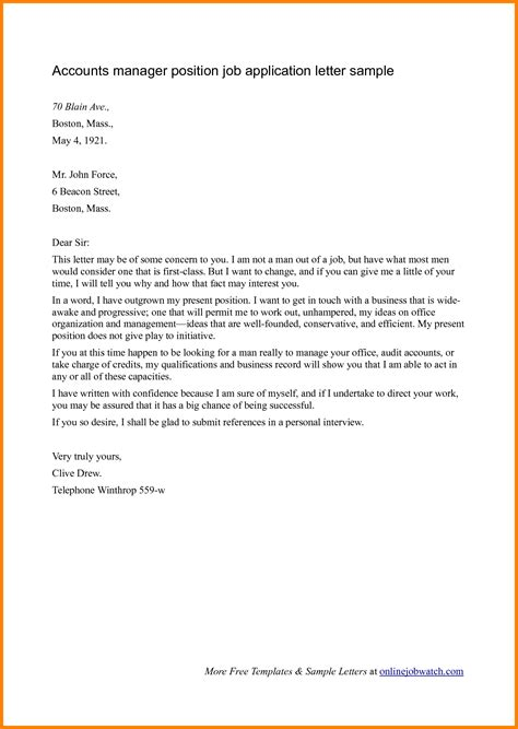 job application letter  hindi cover letter format