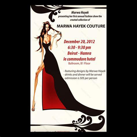 fashion invitation card template marwa hayek fashion show invitation card fashionably