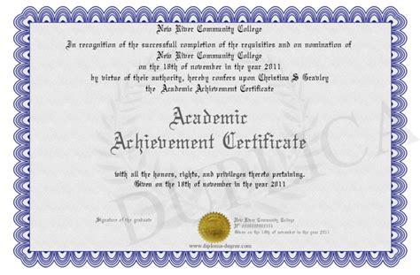 academic achievement certificate