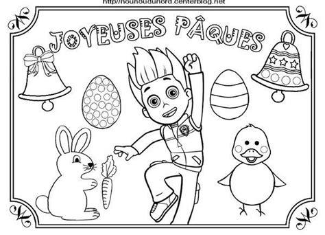 Coloriage Paques Heros Des Enfants