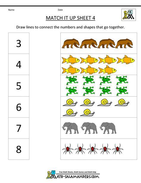 kindergarten math worksheets match it up 4 gif
