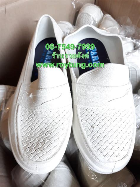 รองเท้าคัชชูยาง สีขาว ขายส่ง - #2502051 - แหล่งซื้อขาย ...