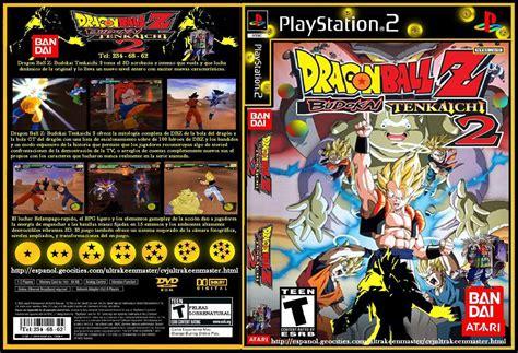 G3 Games Dragon Ball Z Tenkaichi 2