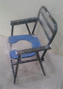 portable commode chair rs 1470 portable commode chair india portable commode chair travel