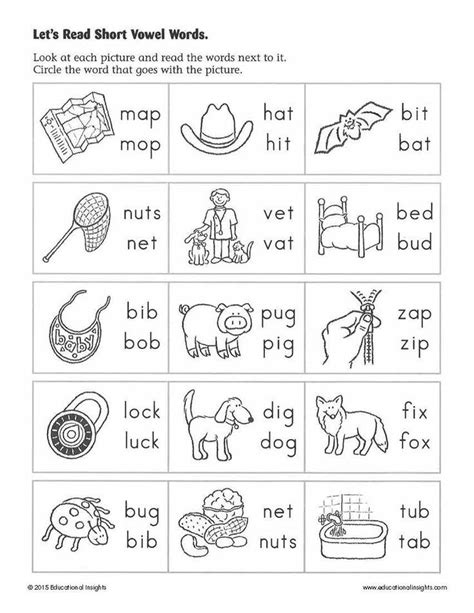 summer learning reading worksheet great teacher resources