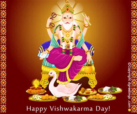 happy vishwakarma dayvishwakarma cards