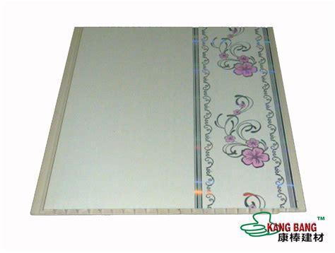 jual plafon pvc    motif bunga  kang bang