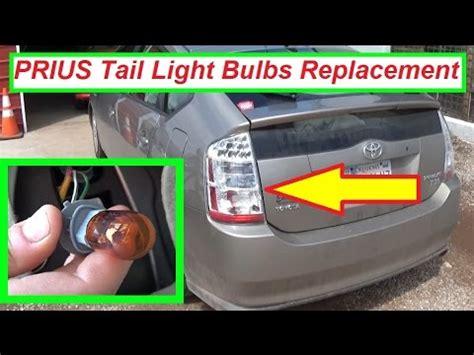 2004 toyota prius brake light bulb toyota prius tail light turn signal light brake light bulb