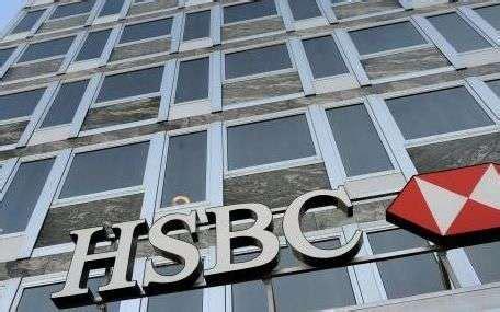 siege social hsbc un milliard de dollars en jeu sud ouest fr