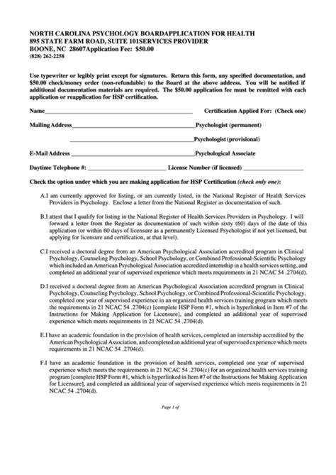 fillable health services provider hsp application form