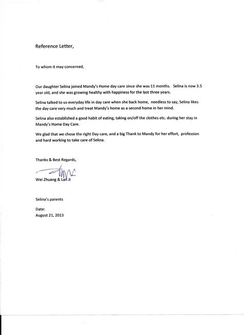 child care letter new child care letter cover letter exles 9621