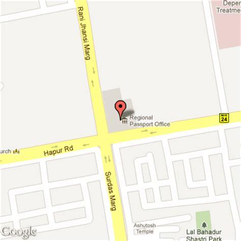 passports phone number passport office ghaziabad regional passport office