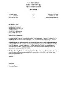 Cover Letter T Format Best Template Collection