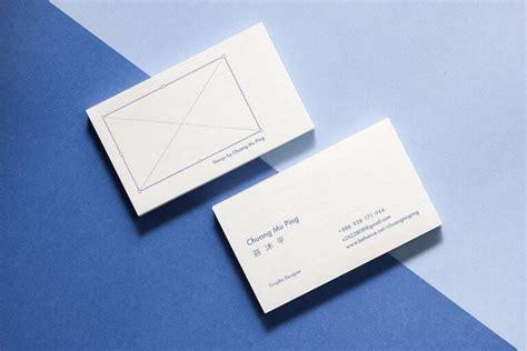 put   business card  creative ideas design