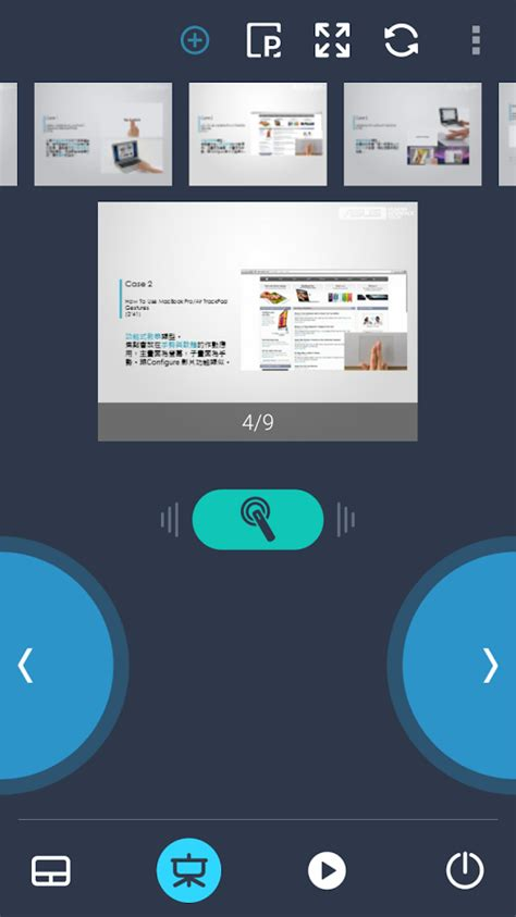 Remote Link (PC Remote) for Android - Free download and