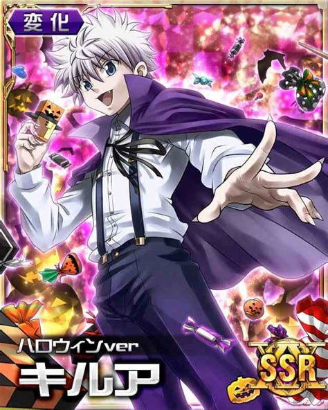 Check out our gon killua card selection for the very best in unique or custom, handmade pieces from our shops. Image - Killua Card 54.jpg - Hunterpedia
