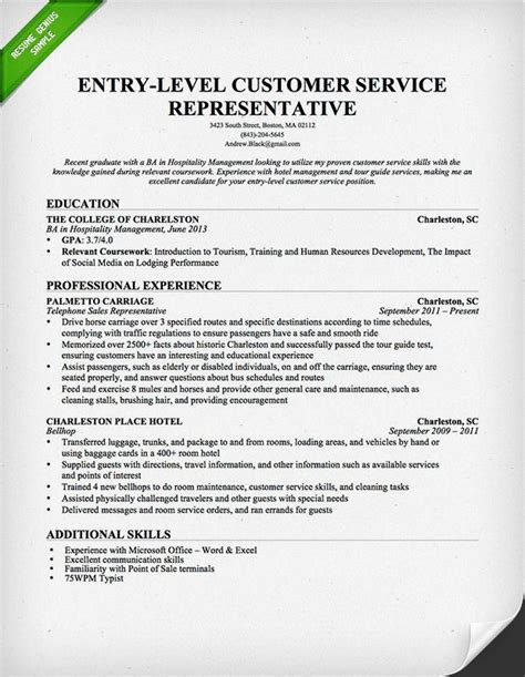 resume entry level hotel customer service resume