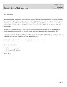 ministry resume cover letter cover letter resume from