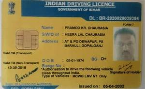How to apply learning driving license in bihar online for Documents for driving licence test