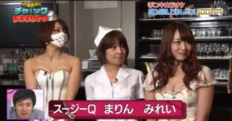This Weird Japanese Game Shows Will Make Your Jaw Drop