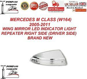 MERCEDES M CLASS W164 2005-2011 WING MIRROR LED INDICATOR ...