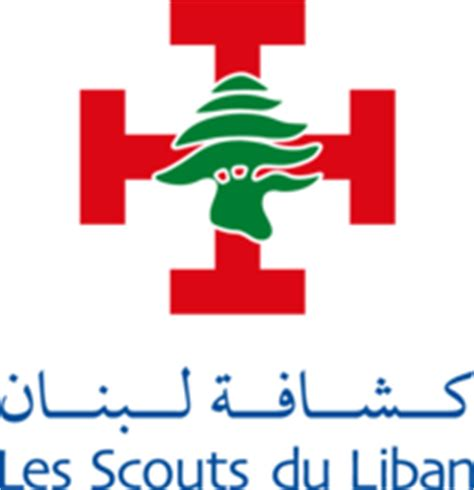 siege societe generale les scouts du liban scoutopedia l 39 encyclopédie scoute