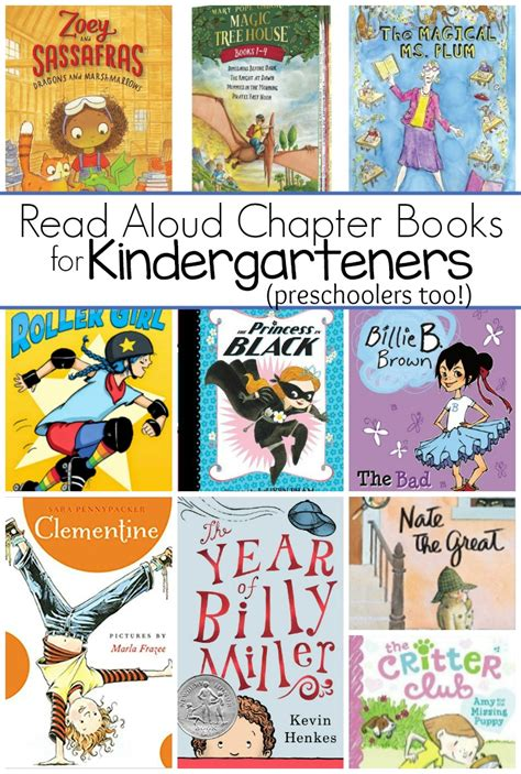 the best read aloud chapter books for kindergarten where 199 | read aloud chapter books kindergarten preschool