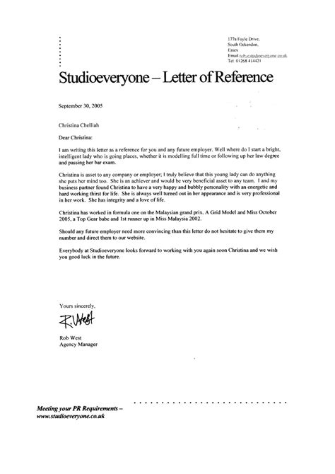 acting modeling reference letters chelliah