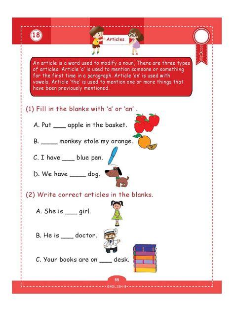 geniuskids worksheets for class 1 grade 1 math