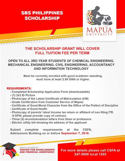 sbs philippines scholarship mapua university
