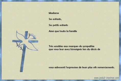 modele de carte de remerciement deces a imprimer gratuitement imprimer carte remerciement deces gratuite 2016 gratuit