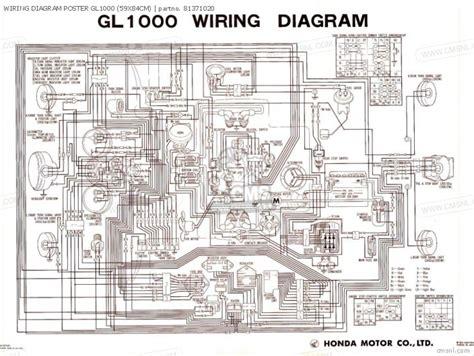 Honda Goldwing Wiring Diagram For 2012 by Godin Guitar Wiring Diagram Musical Instruments