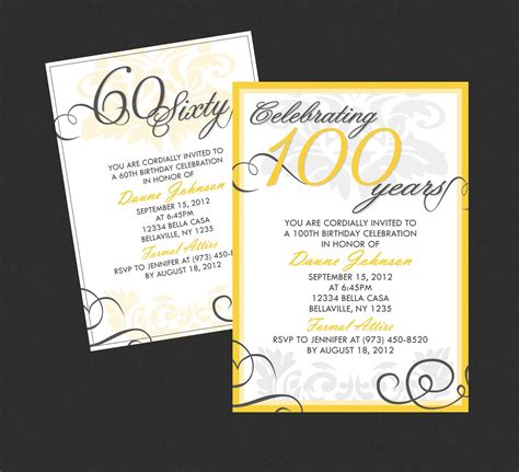 birthday invitation card template for adults birthday invitation available for any age