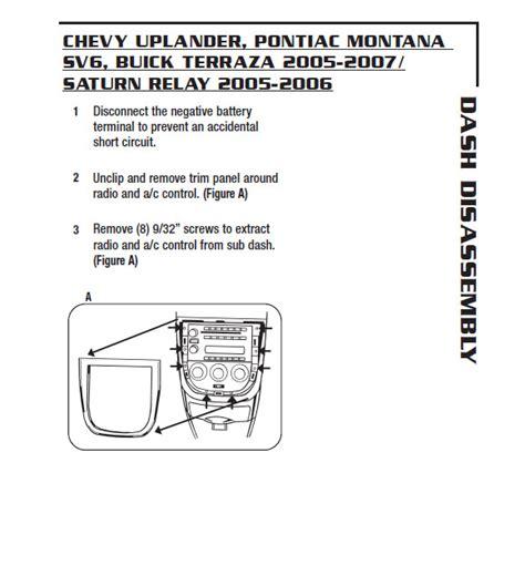 2006 chevrolet uplanderinstallation