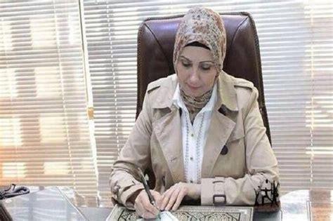 Zekra Alwach, Walikota Wanita Pertama Baghdad