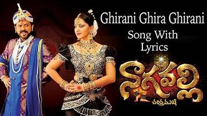 Nagavalli Lyrics Song Songs Venkatesh