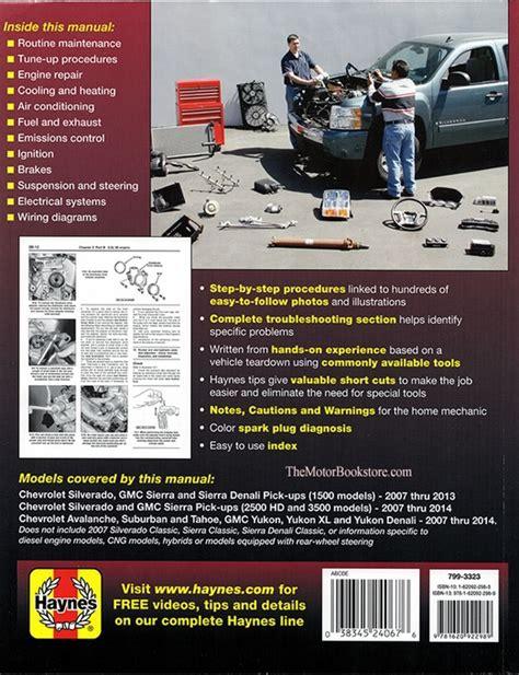 online service manuals 2007 gmc sierra 1500 electronic toll collection 2007 2013 chevy silverado repair manual haynes