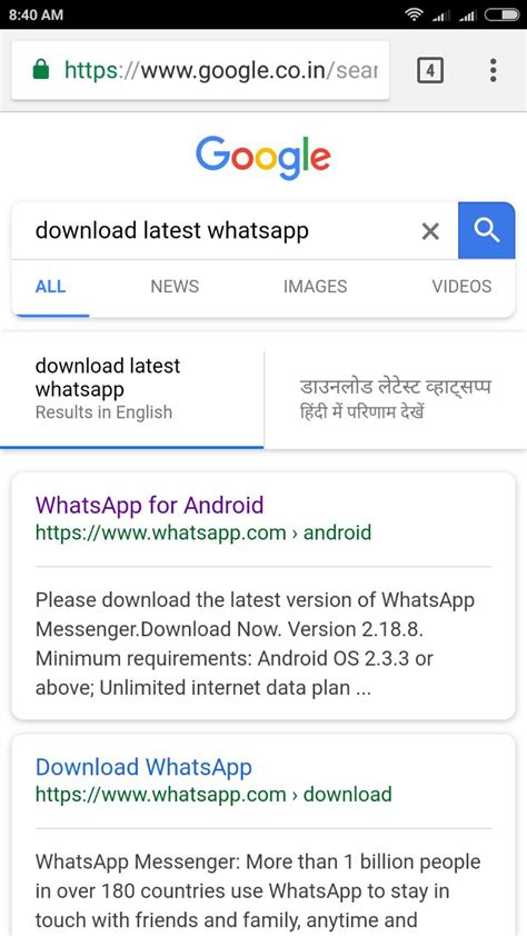 whatsapp messenger asking for update on 13 jan 2018 solved soonev
