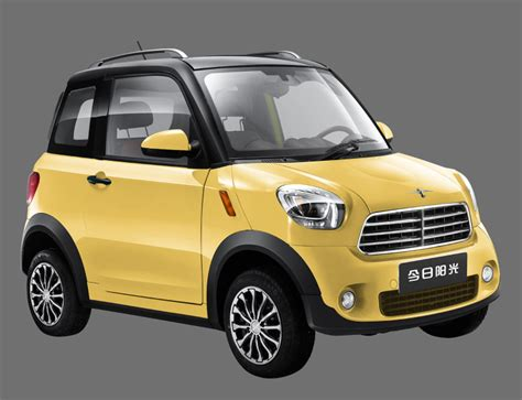 China Two Seater Electric Car Manufacturers, Suppliers - Wholesale Two Seater Electric Car ...