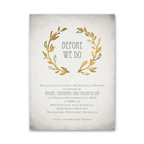leaves  gold petite rehearsal dinner invitation