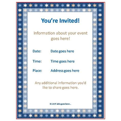 A sample annual day invitation card for school day