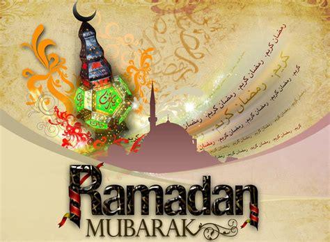 ramzan mubarak  wallpapers