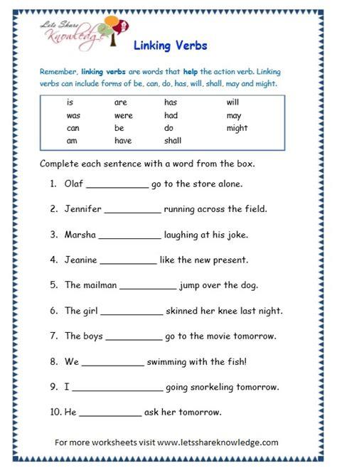 grade  grammar topic  helping verbs worksheets lets