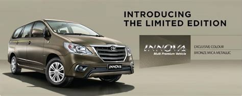 toyota innova limited edition launched in india price feature availability details