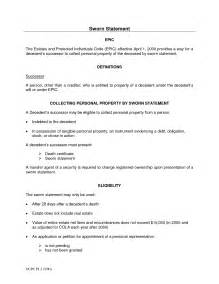 sle music resume for college application personal vision sle