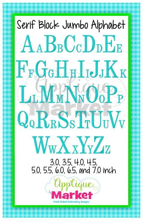 serif block jumbo alphabet