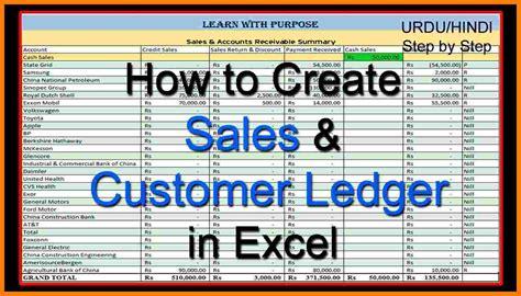 sales ledger excel template ledger review