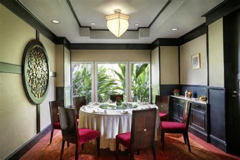 cuisine vipp fu lu zu restaurant room picture of sofitel phnom