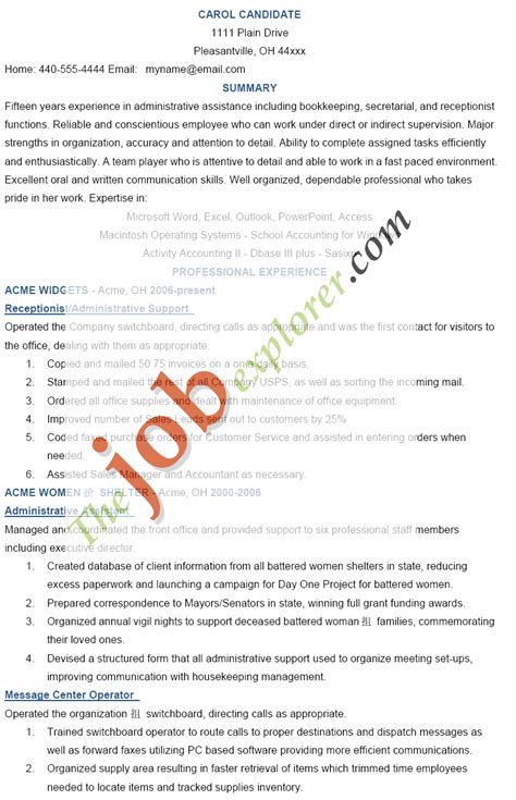 Work In Logon Resume by Administrative Assistant Cover Letter Sles